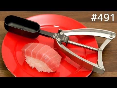 握ると寿司できちゃうトング / SUSHI TONGS. Japanese Cooking Gadgets