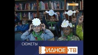 """""""Урок в библиотеке"""" - школьный лагерь в расторгуевской библиотеке"""