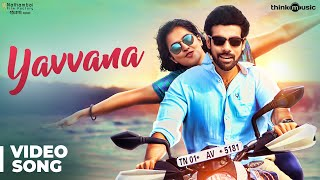Sathya Songs | Yavvana Video Song | Sibi Sathyaraj, Remya Nambeesan | Simon K. King