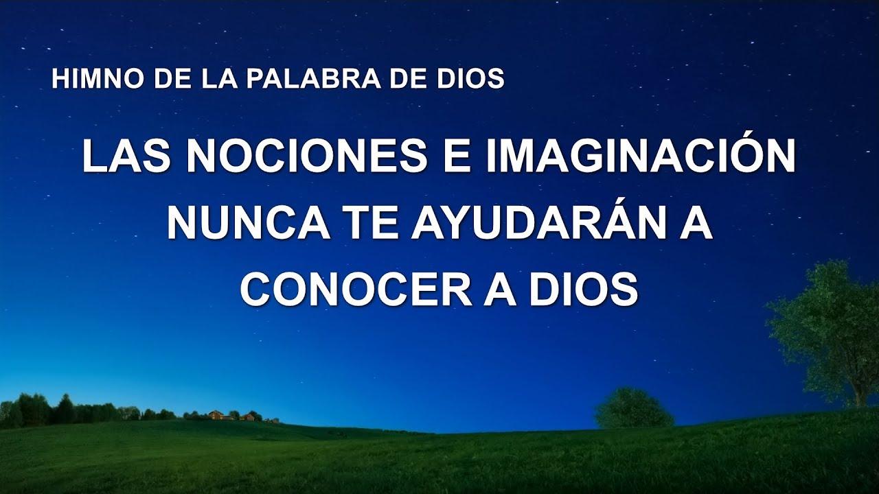 Canción cristiana   Las nociones e imaginación nunca te ayudarán a conocer a Dios