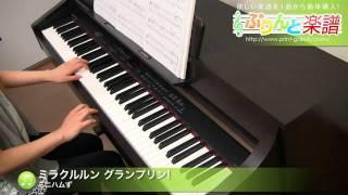 使用した楽譜はコチラ http://www.print-gakufu.com/score/detail/50126...