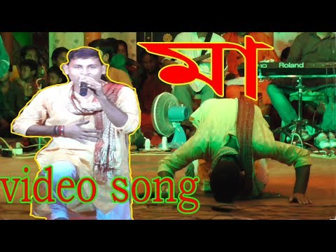 asa-ki-hobe-mago-ei-sonar-banglay---সমীরণ-দাস-বাউল-bhakti-geet-lokoghiti-new-baul