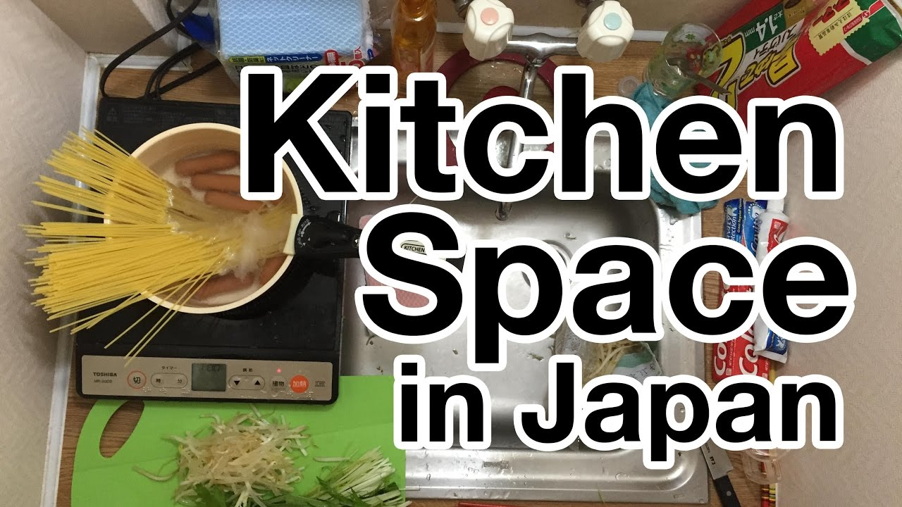 Living In Japan   Kitchen Space