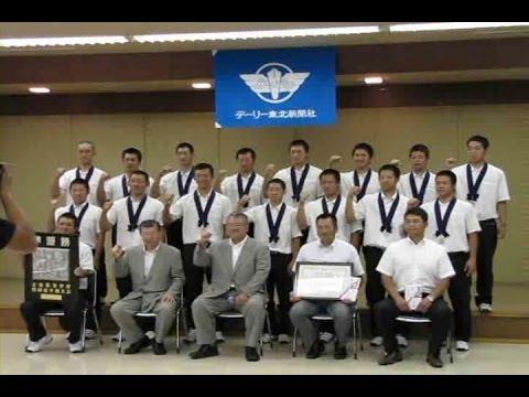 光星にデーリー東北特別賞2012/08/29