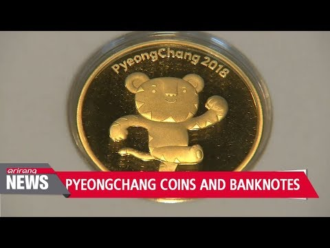 Special set of commemorative coins and banknotes for PyeongChang 2018 to be released
