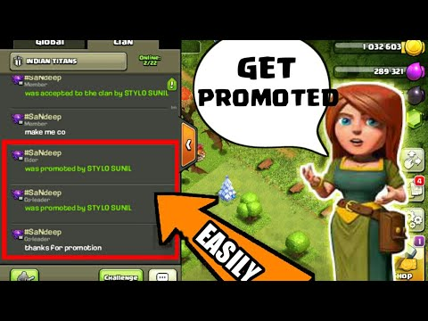 HOW TO GET PROMOTION IN ANY CLAN😍100%working|| clash of clans||coc||in Hindi