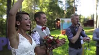 Встреча молодоженов на свадьбе Hot Content Event