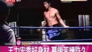 王力宏 愛錯MV幕後花絮