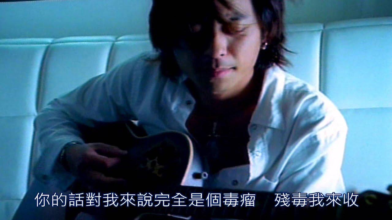打撃網絡流言蜚語【網絡遊魂】MV(王傑【傷心1999】改寫) - YouTube