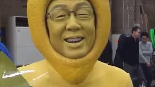 梅沢富美男 こだわり酒場のレモンサワーの素 まとめ1 『レモン沢富美男...