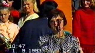 1 Сентября 1993