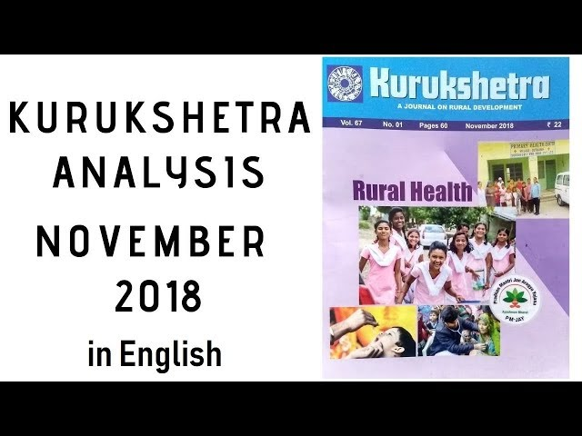 Kurukshetra Magazine November 2018 - UPSC / IAS / PSC analysis for aspirants in English