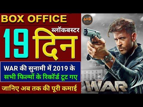 war-box-office-collection-|-hrithik-roshan-|-tiger-shroff-|-war-movie-collection-day-19-|-#war