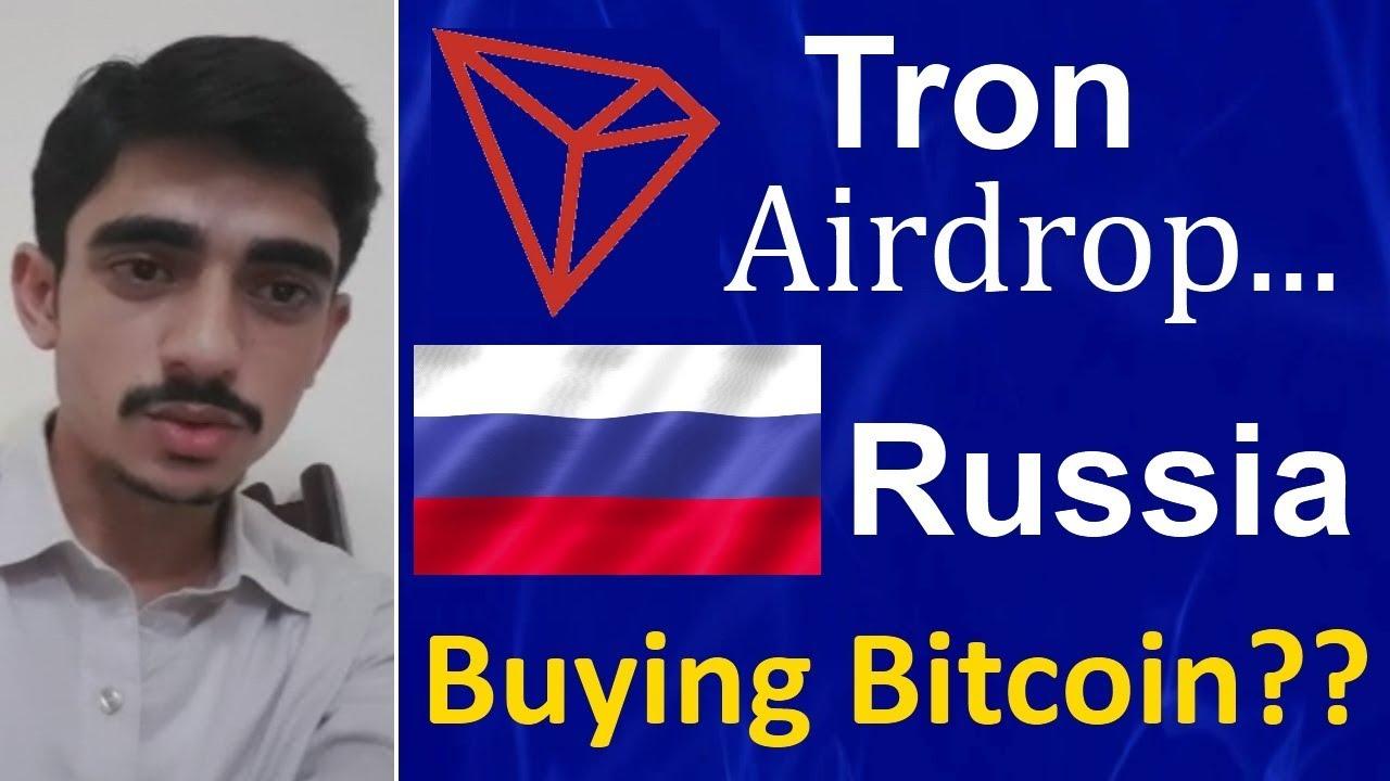 Russia buying 10 billion dollar bitcoin.... Tron air drop will you get BTT tokens?? |Urdr/Hindi...