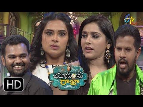 Anubhavinchu Raja | Hari Teja | 8th September 2018 | Full Episode 29 | ETV Plus