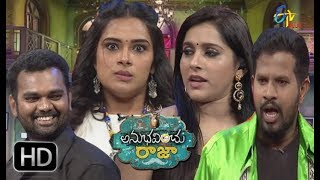Anubhavinchu Raja | Hari Teja | 8th September 2018 | Full Episode 29 | ETV Plus