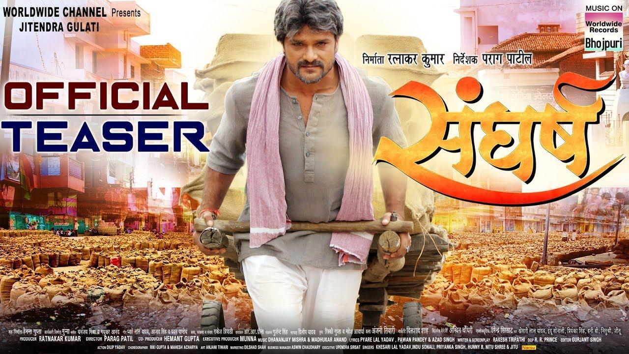 Download SANGHARSH   Khesari Lal Yadav, Kajal Raghwani   OFFICIAL TEASER   Bhojpuri Movie 2018