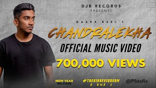 CHANDRALEKHA - GHANA BABU // OFFICIAL MUSIC VIDEO 2021