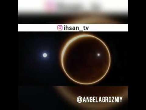 НЛО в Коране.