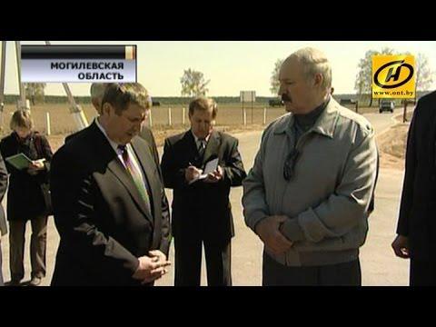 Александр Лукашенко посетил
