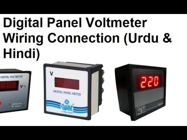 Digital Panel Voltmeter 0 550v Wiring For 3 Phase Single Phase Urdu Hindi Youtube