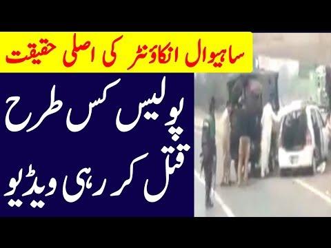 Police Kay Zulm Ki Asli Kahani | Usman Buzdar | Studio One