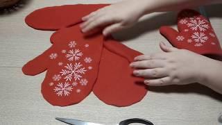 Машинная вышивка варежки Снежинки