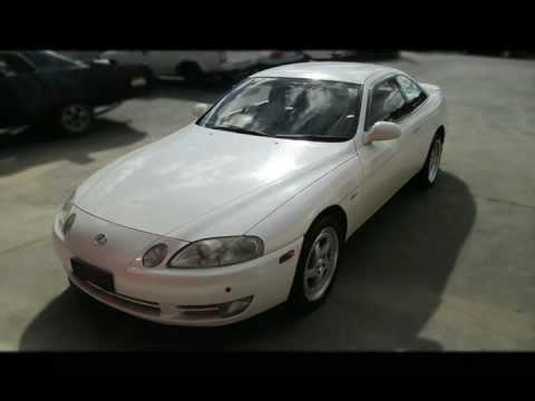 Lexus Soarer SC400 FOR SALE  YouTube