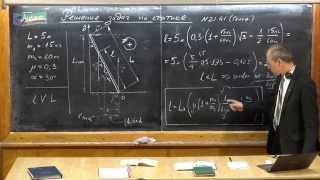 Урок 78. Решение задач статики (часть 2)