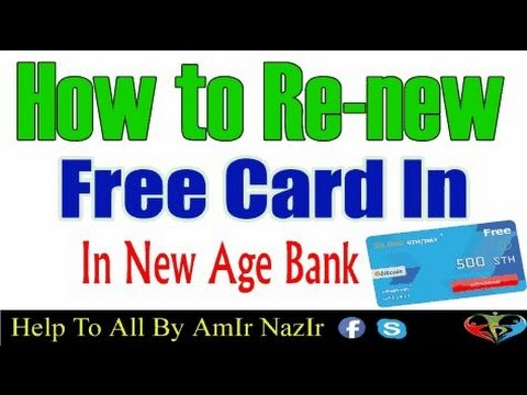 how to buy new bank domain