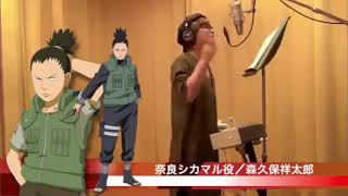 Anime Voice Actors Singing Naruto Opening 4