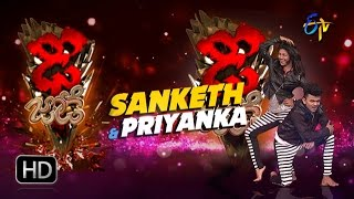 Dhee Jodi - Sanketh & Priyanka Performance - 29th June 2016 - ఢీ జోఢీ