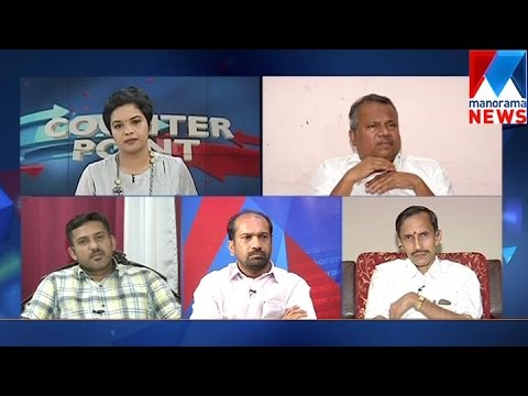 Which is landgrabbing, Which is Immigration - Counter Point | Manorama News