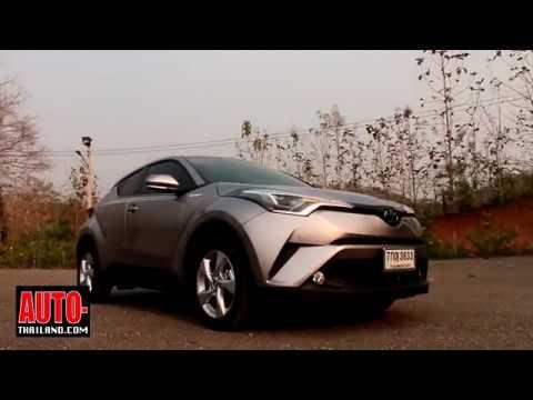 ทดลองขับ Toyota C-HR HV Hi มีดีที่ช่วงล่างและความประหยัด
