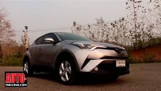 ทดลองขับ Toyota C-HR HV Hi มีดีที่ช่วงล่างและความประหยัด #ToyotaCHR...