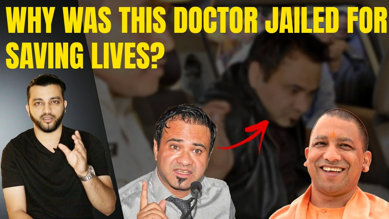 THE MYSTERIOUS ARRESTS OF KAFEEL KHAN ! | Mohammed Bin Ishaq