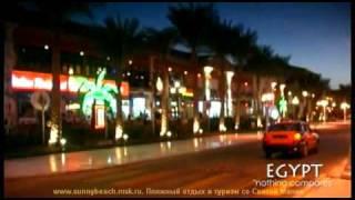 видео Туры в Египет