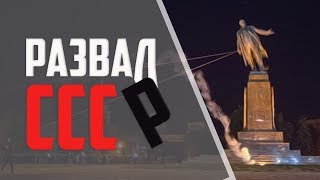 РАЗВАЛ СССР | ДЖИХАД | ЧУДО КОРАНА - Шейх  Мухаммад Муса аш-Шариф [ 11 часть ]