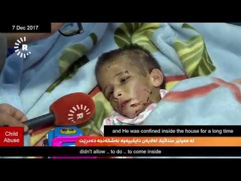 child abuse within the family Erbil kurdistan Iraq Rudaw TV report