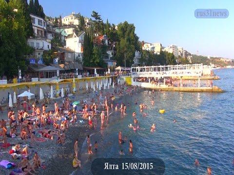 Отдых в Ялта Кадры города и пляжа Отдых в Крыму на море 2015