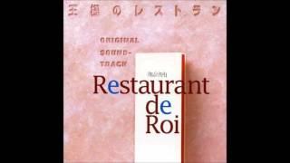 BGM(服部隆之)『王様のレストラン』