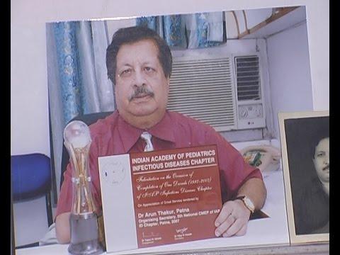 Documentary on Dr Arun kumar Thakur