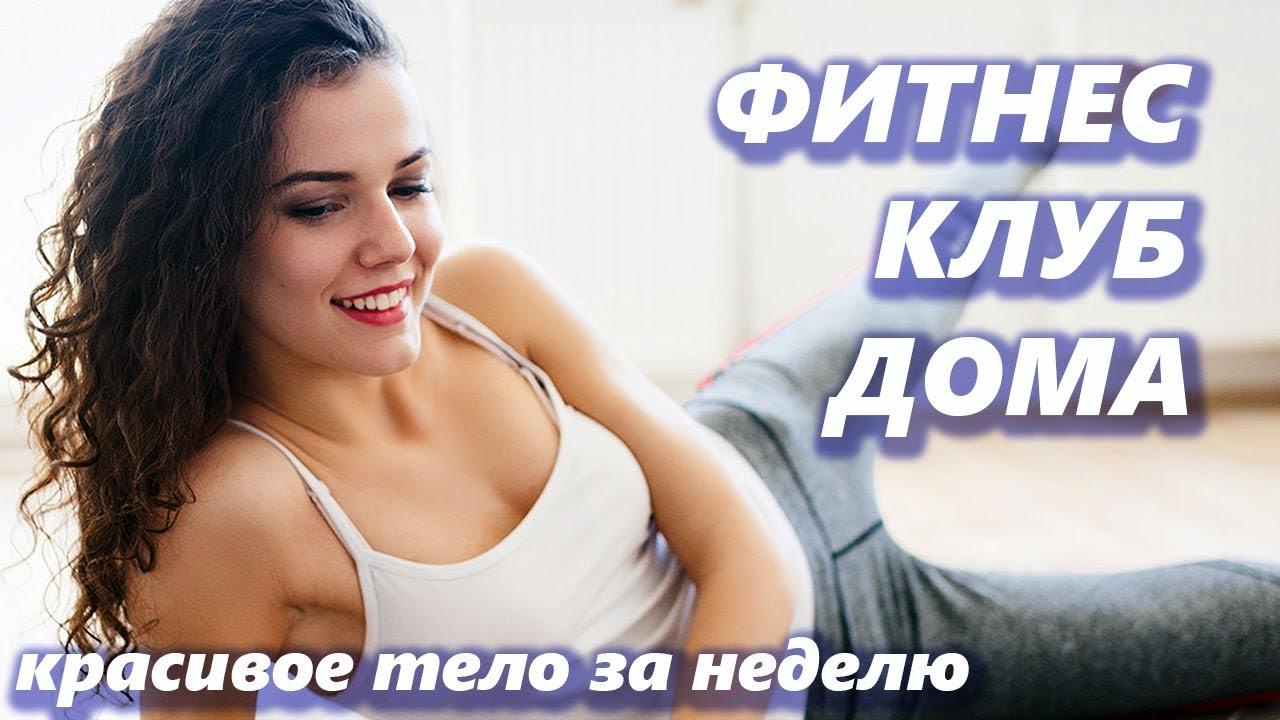 эффективное похудение за неделю жзл