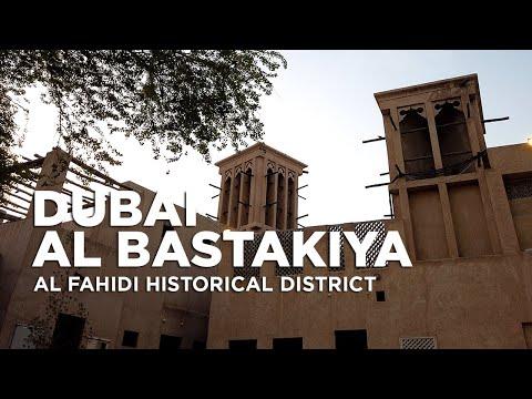 The Other Side of Dubai (Old Dubai) | Al Bastakiya Dubai  | Al Fahidi Historical District