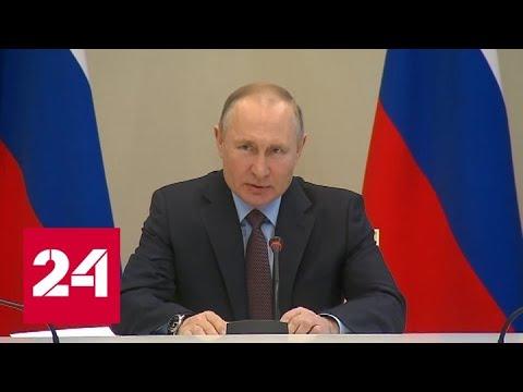 Путин о борьбе с коронавирусом: ситуация под контролем - Россия 24
