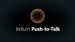 видео система иридиум