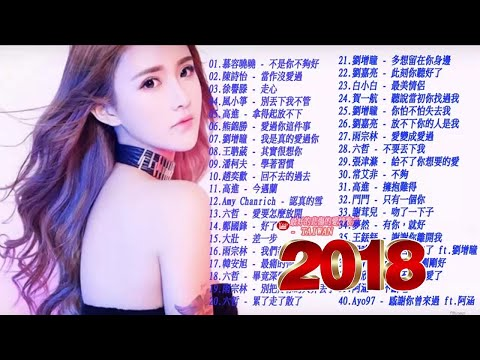 Top Chinese Songs 2018  2018 New Song Top Ranking Top 100 KKBOX