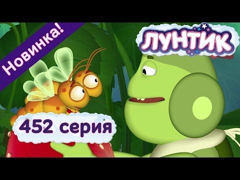 Мульт канал )))