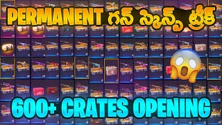 600+ GUNS CRATES OPENING IN FREE FIRE- HOW TO GET GUN SKINS PERMANENT?- Free Fire Tips & Tricks