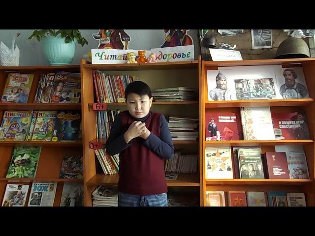 Изображение предпросмотра прочтения – Баир-СайханЦыренжапов читает произведение «Школьник» Н.А.Некрасова